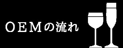 oem_top